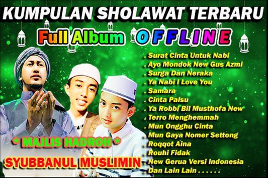 Sholawat Syubbanul Muslimin poster