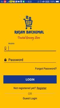 Rajan Bachumal screenshot 1