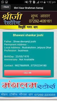 Rajasthan Shree Gaur Brahmin apk screenshot