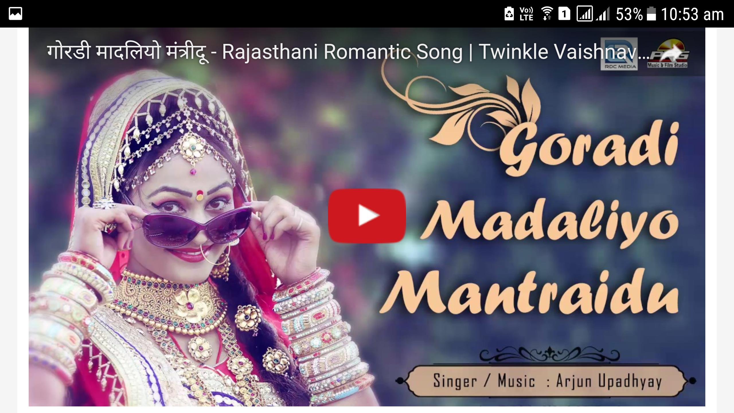 Rajasthani Video Songs for Android - APK Download