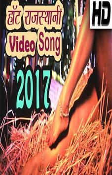 RAJASTHANI HOT VIDEO SONGS poster