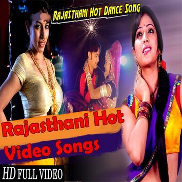 RAJASTHANI HOT VIDEO SONGS screenshot 2