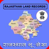 Rajasthan Land Records icon
