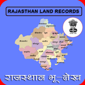 Rajasthan Land Records icon