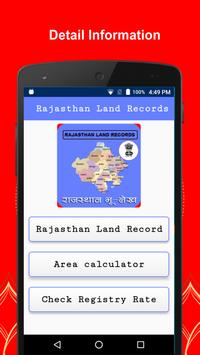 Rajasthan Land Records apk screenshot