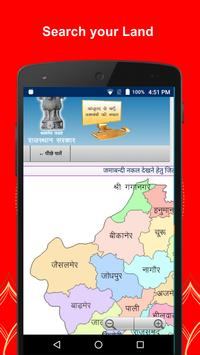 Rajasthan Land Records screenshot 2
