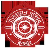 Rajasthan Parishad BLR icon