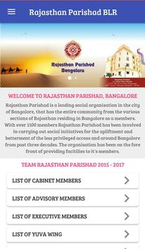 Rajasthan Parishad BLR poster