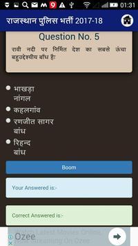 Rajasthan Police Bharti Tayari 2017-18 screenshot 7