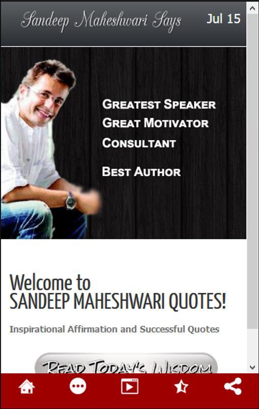 Sandeep Maheshwari Quote For Android Apk Download