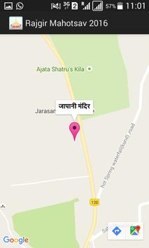 Hamara Rajgir apk screenshot