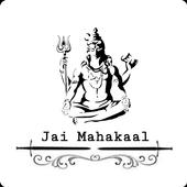 Mahakal Hindi Status Latest Attitude Icon