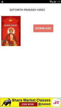 ALL PDF SATYARTH PRAKASH DOWNLOAD poster