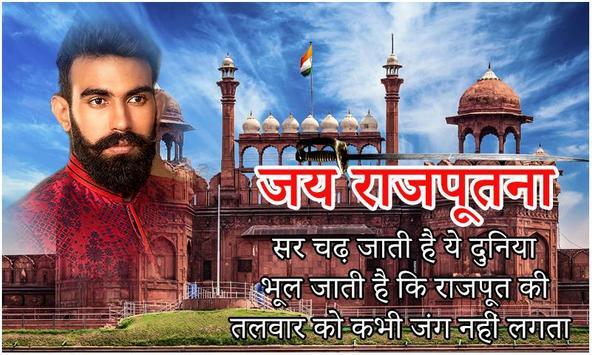 Rajput Photo Frames poster