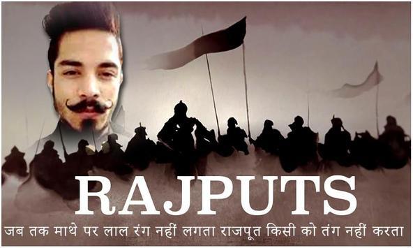 Rajput Photo Frames screenshot 4