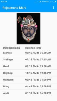 Rajsamand Mart screenshot 2