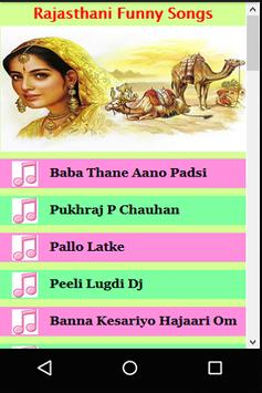 Rajasthani Funny Songs poster