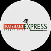 Rajshahi Express icon