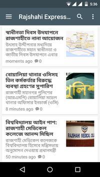 Rajshahi Express poster