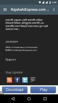 Rajshahi Express apk screenshot