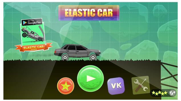 Elastic Car Crash Test Simulator apk screenshot