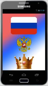 Russia Monarchy and Stats poster