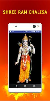 Shri Ram Chalisa poster