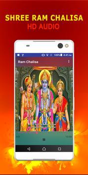 Shri Ram Chalisa screenshot 1