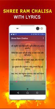 Shri Ram Chalisa screenshot 2