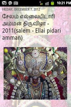 Salem God (Tamil nadu) apk screenshot