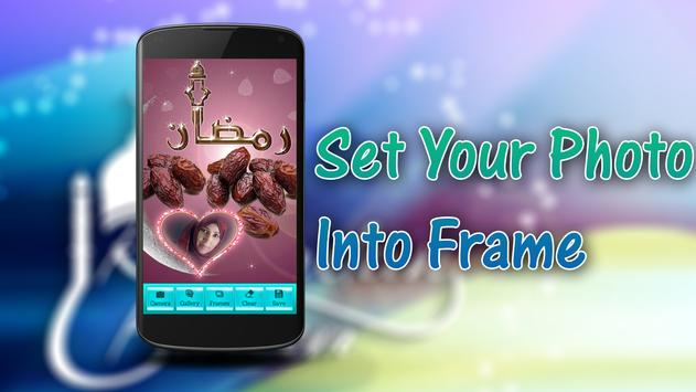 Ramadan Eid Photo Frames 2018 screenshot 3