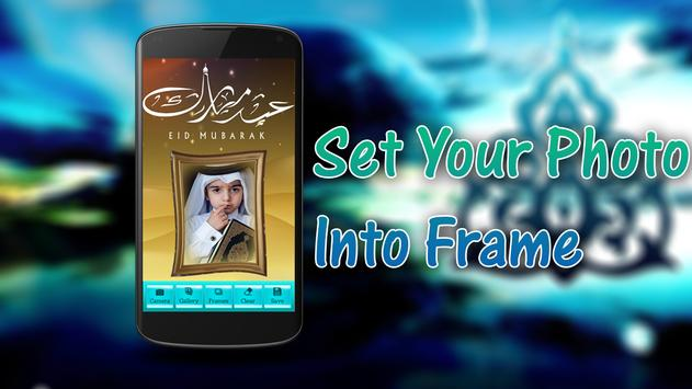 Ramadan Eid Photo Frames 2018 screenshot 1