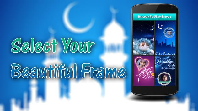 Ramadan Eid Photo Frames 2018 screenshot 4