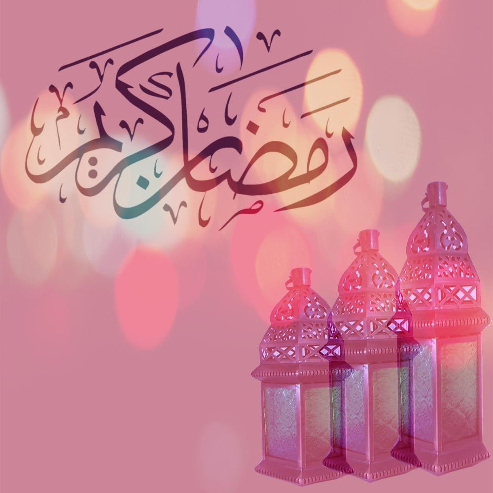 صوره رمضان كريم مع الفوانيس