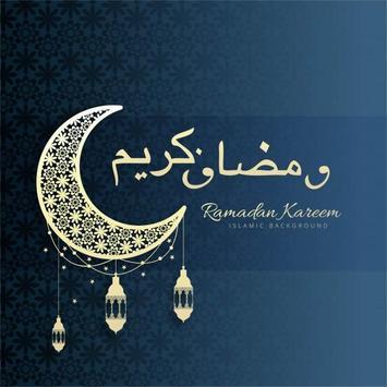رسائل و صور تهنئة رمضان 1439/2018 screenshot 3
