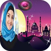 إطارات الصور الإسلامية (جديد) icon