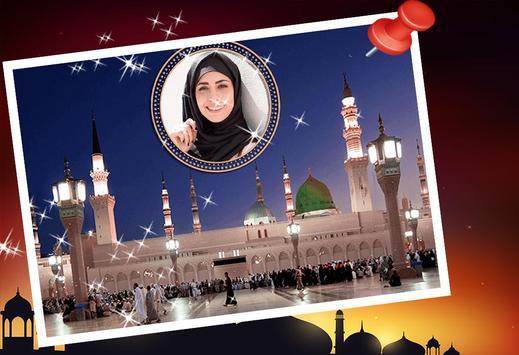 إطارات الصور الإسلامية (جديد) screenshot 3