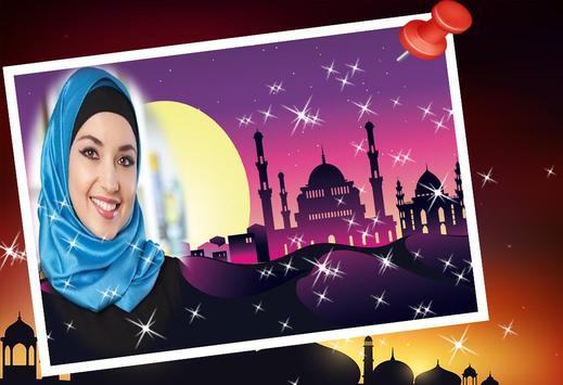 إطارات الصور الإسلامية (جديد) poster