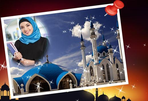 إطارات الصور الإسلامية (جديد) screenshot 1