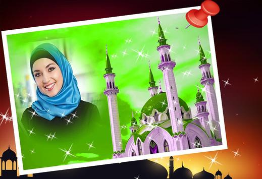 إطارات الصور الإسلامية (جديد) screenshot 2