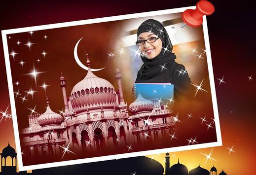إطارات الصور الإسلامية (جديد) screenshot 5