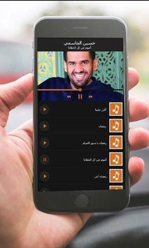 Ramadan Islamic Dua Ringtones screenshot 2
