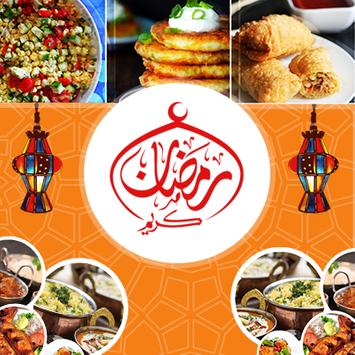 أكل  رمضانية (2018)  للطبخ بدون نت Poster
