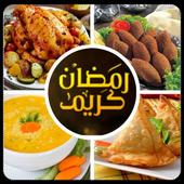 سفرة رمضان 2016 icon