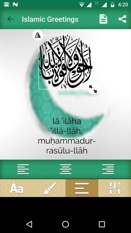 Muslim greetings islamic cards eid mubarak apk download free muslim greetings islamic cards eid mubarak apk screenshot m4hsunfo