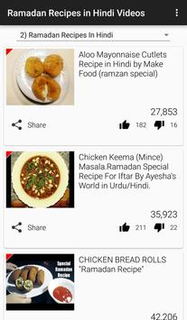 Ramadan recipes in hindi video apk download free food drink app ramadan recipes in hindi video apk screenshot forumfinder Choice Image