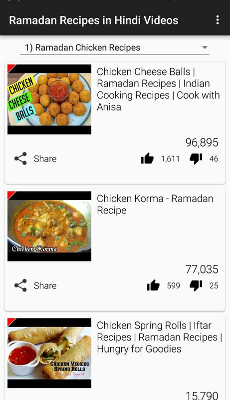 Ramadan recipes in hindi video descarga apk gratis comer y beber ramadan recipes in hindi video poster ramadan recipes in hindi video captura de pantalla de la apk forumfinder Image collections