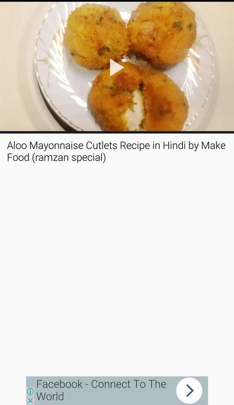 Ramadan recipes in hindi video descarga apk gratis comer y beber ramadan recipes in hindi video captura de pantalla de la apk forumfinder Gallery