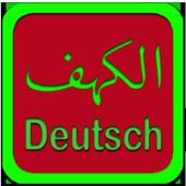 Al-Kahf Deutcsh Read & Listen icon
