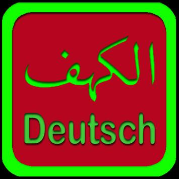 Al-Kahf Deutcsh Read & Listen poster
